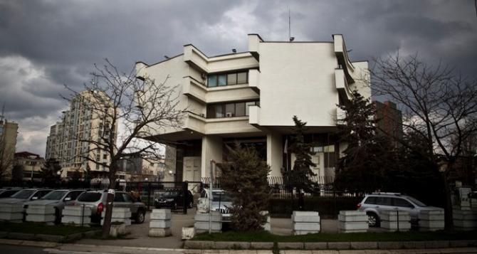Banka Qendrore e Kosovës.