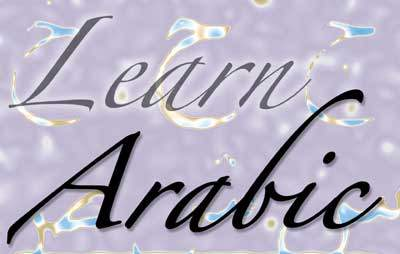 arabic learn