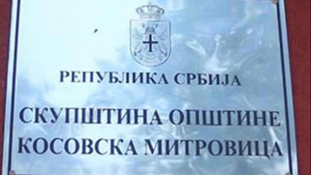 n-euml-veri-refuzohet-logoja-e-kosov-euml-s-pranohet-vet-euml-m-ldquo-kosovo-rdquo_hd