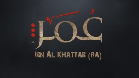 omar-ibn-al-khattab-03-vostfr_6k95p_34axpm