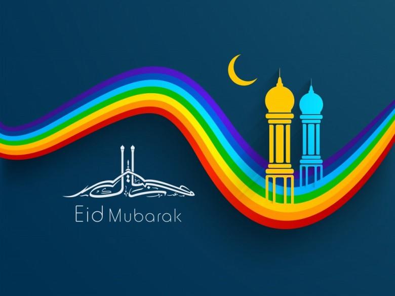 Happy-Eid-Ul-Adha-Mubarak.-Images-Wallpapers-Cards-2-780x584