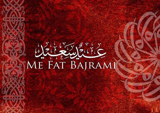Me-Fat-Bajrami