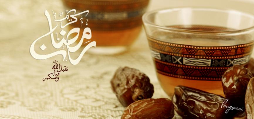 fb_header___ramadan_kareem_2013_by_lma_design-d6clbkl