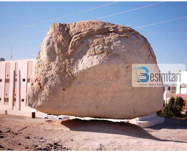 Ahmed Kalaja- A qendron guri ne ajer?